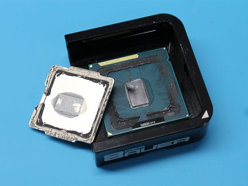 Skalpowanie procesora