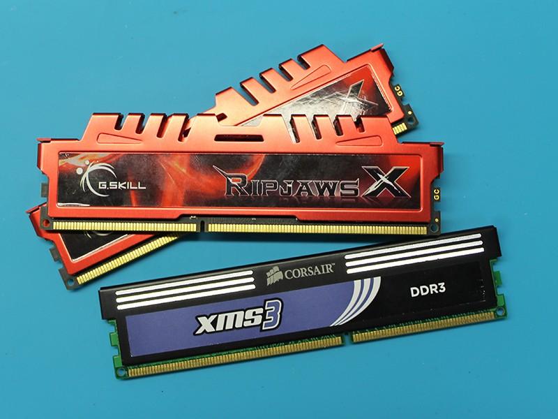 Wymiana pamięci RAM
